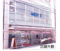 WEST5浅草橋店