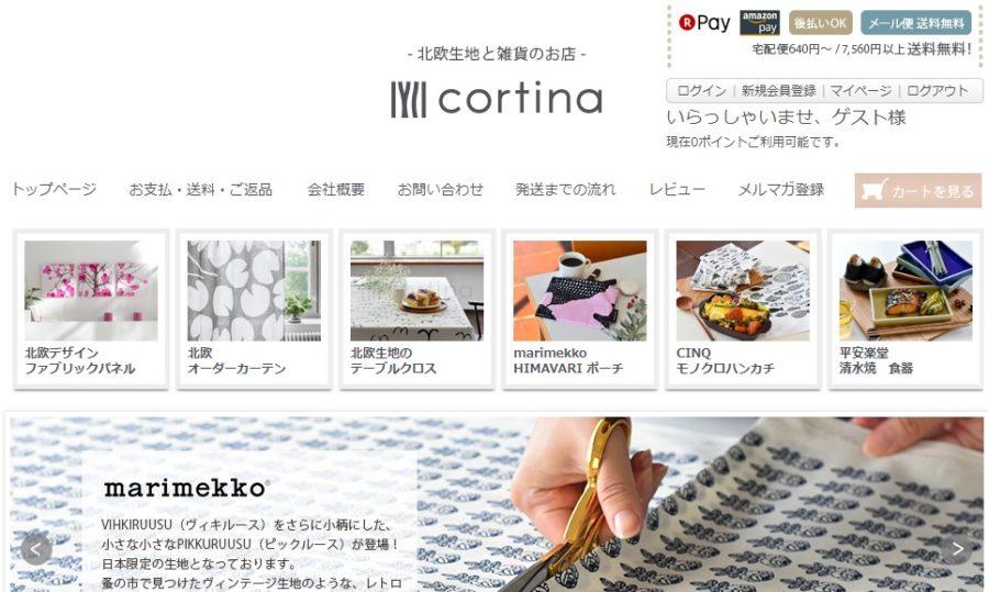 生地・布の通販サイト「コルティーナ」