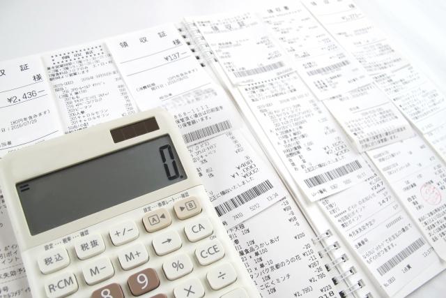 ハンドメイドの経費の例