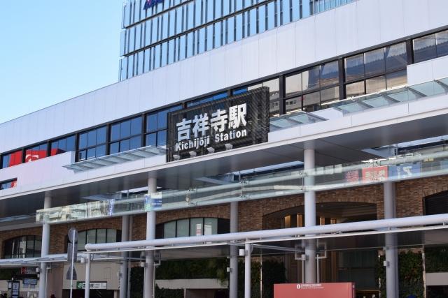 東京の吉祥寺の手芸店