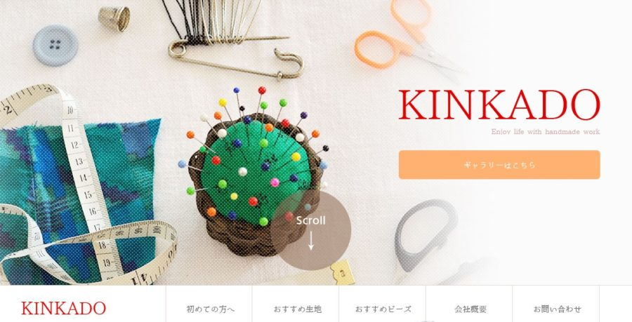 生地・布の通販サイト「KINKADO 池袋KN店」
