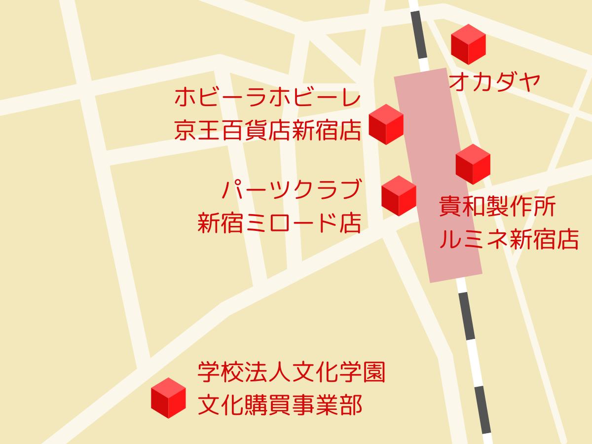 新宿駅周辺にある手芸店の地図