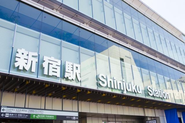 新宿駅周辺の手芸店・ハンドメイドショップ