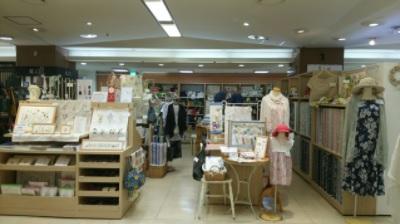 ホビーラホビーレ京王百貨店新宿店