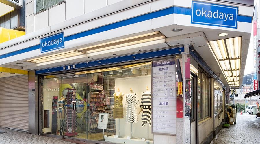 オカダヤ 新宿本店の外観