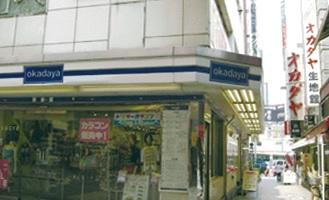 オカダヤ新宿本店