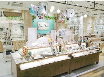 グランプレール 新宿ミロード店