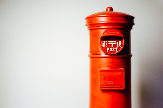 定形外郵便物は何日で届く?
