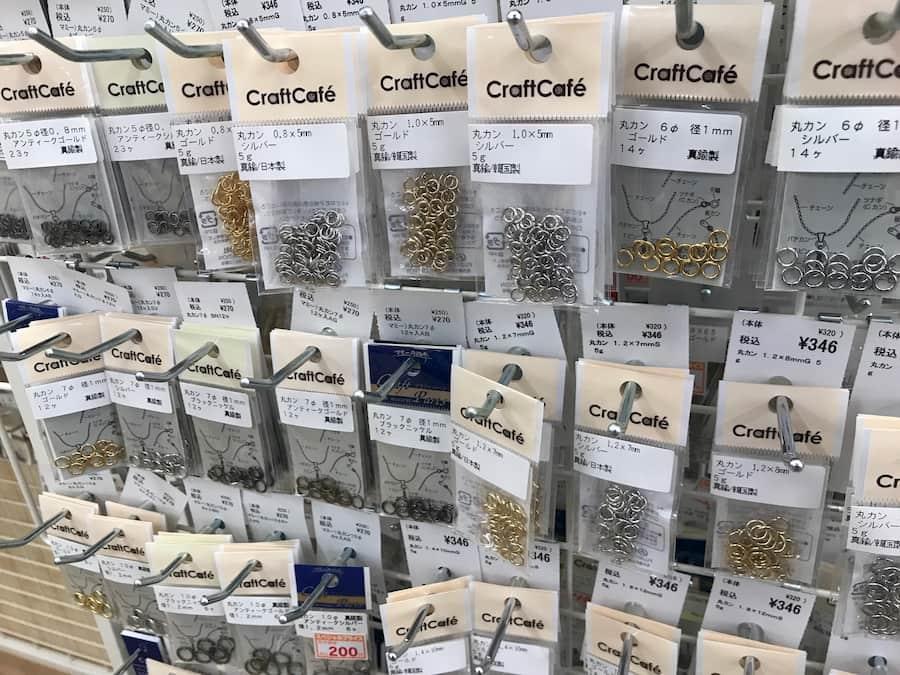 クラフトハートトーカイ川越店のアクセサリーパーツ