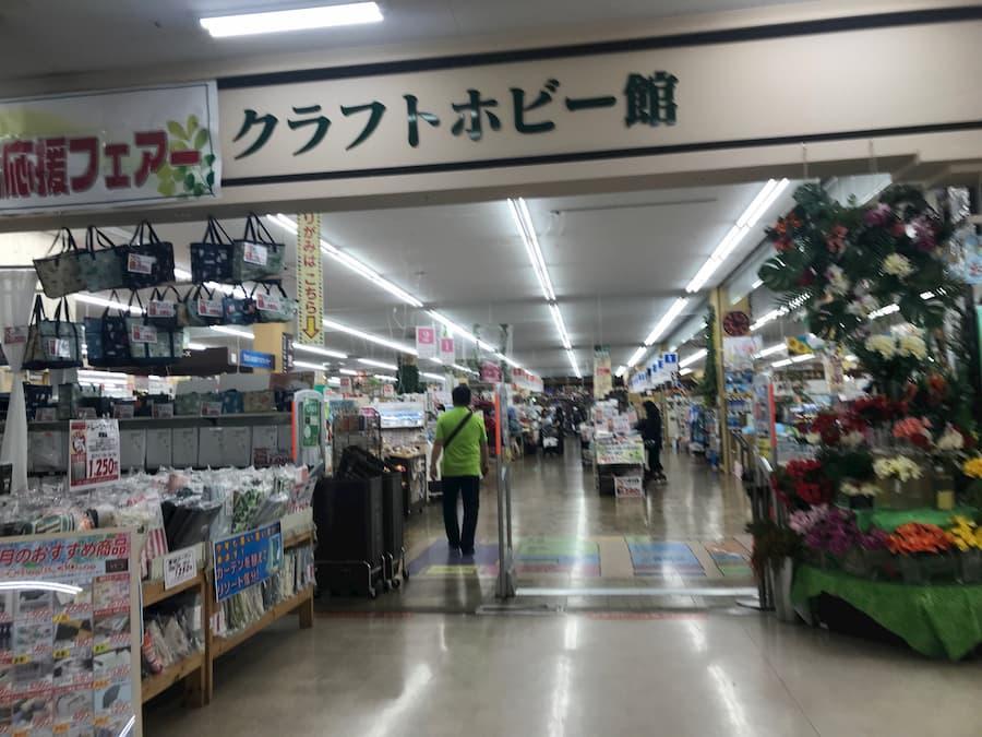 ヴィシーズ埼玉大井店の入り口