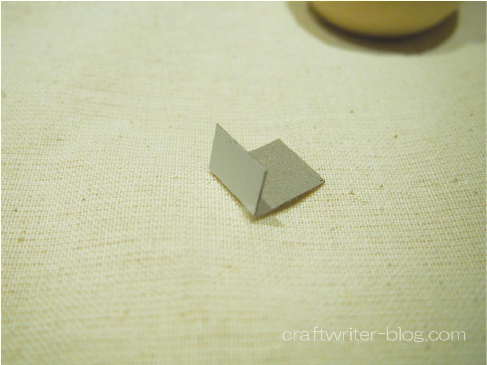 1.5×3cmくらいの厚紙
