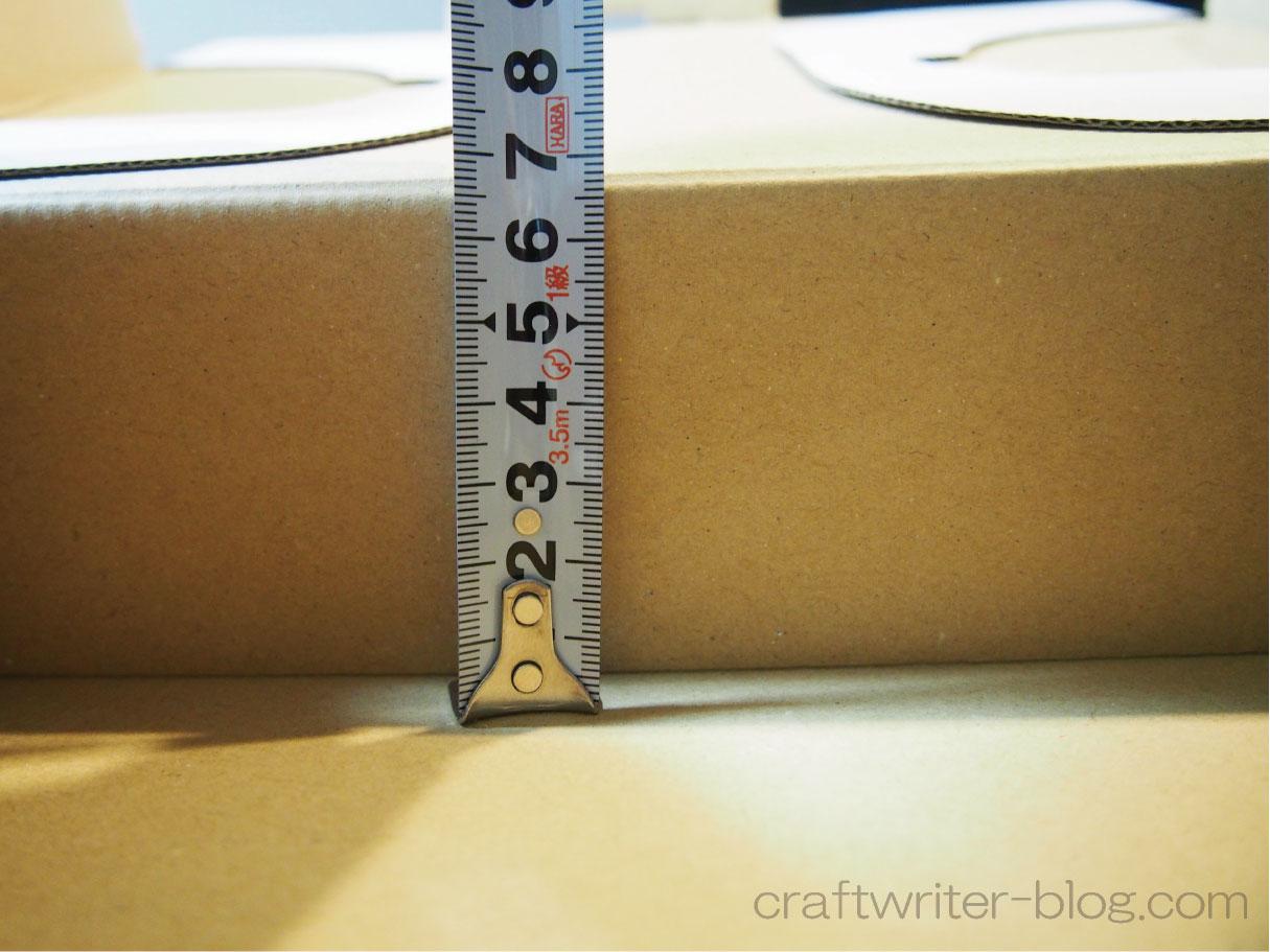 ゆうパケットプラスの厚みは7cmまで