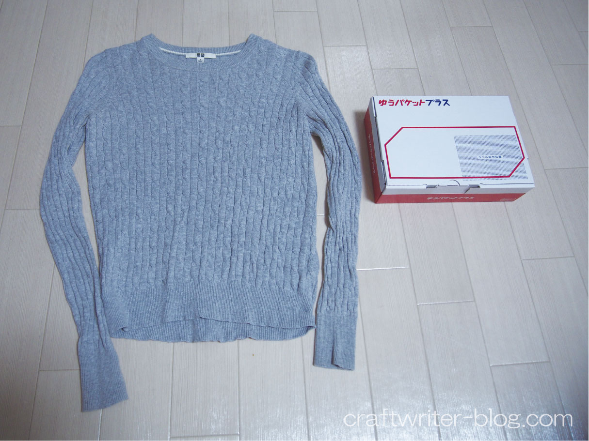 女性用のセーターとゆうパケットプラスの専用箱