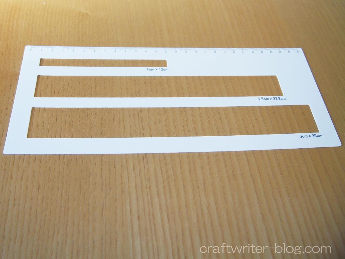 ダイソーの白い厚み測定定規