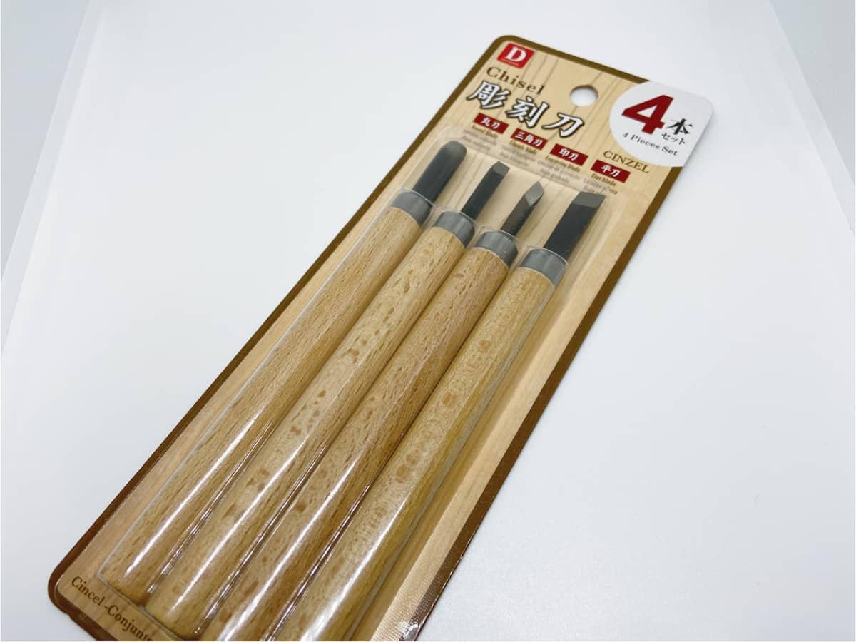 ダイソーの彫刻刀の4種類の刃先