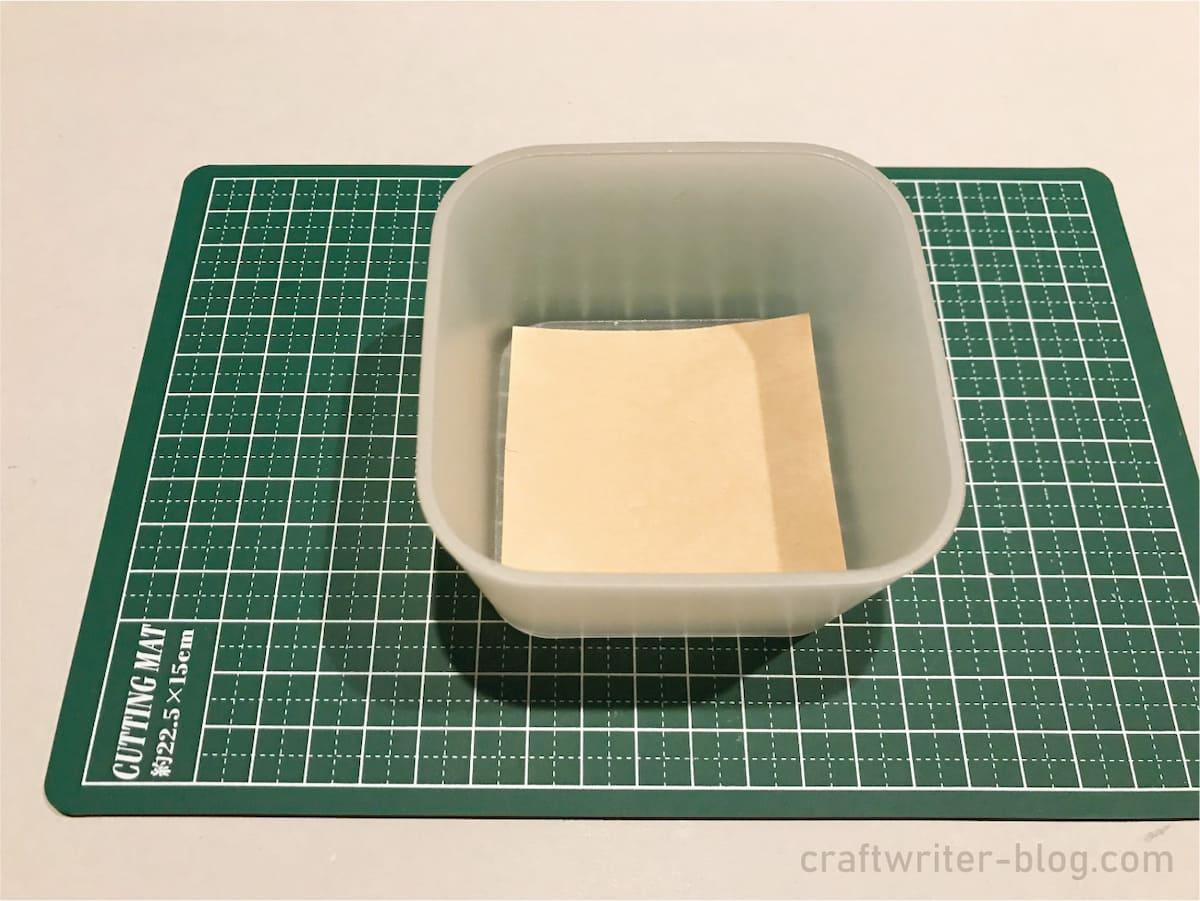 底に紙を敷いた容器