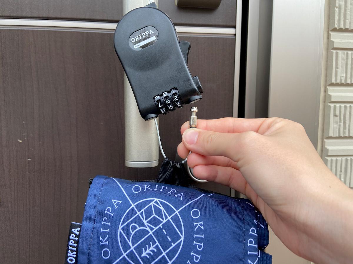OKIPPAを専用ロックのワイヤーに通して吊り下げる
