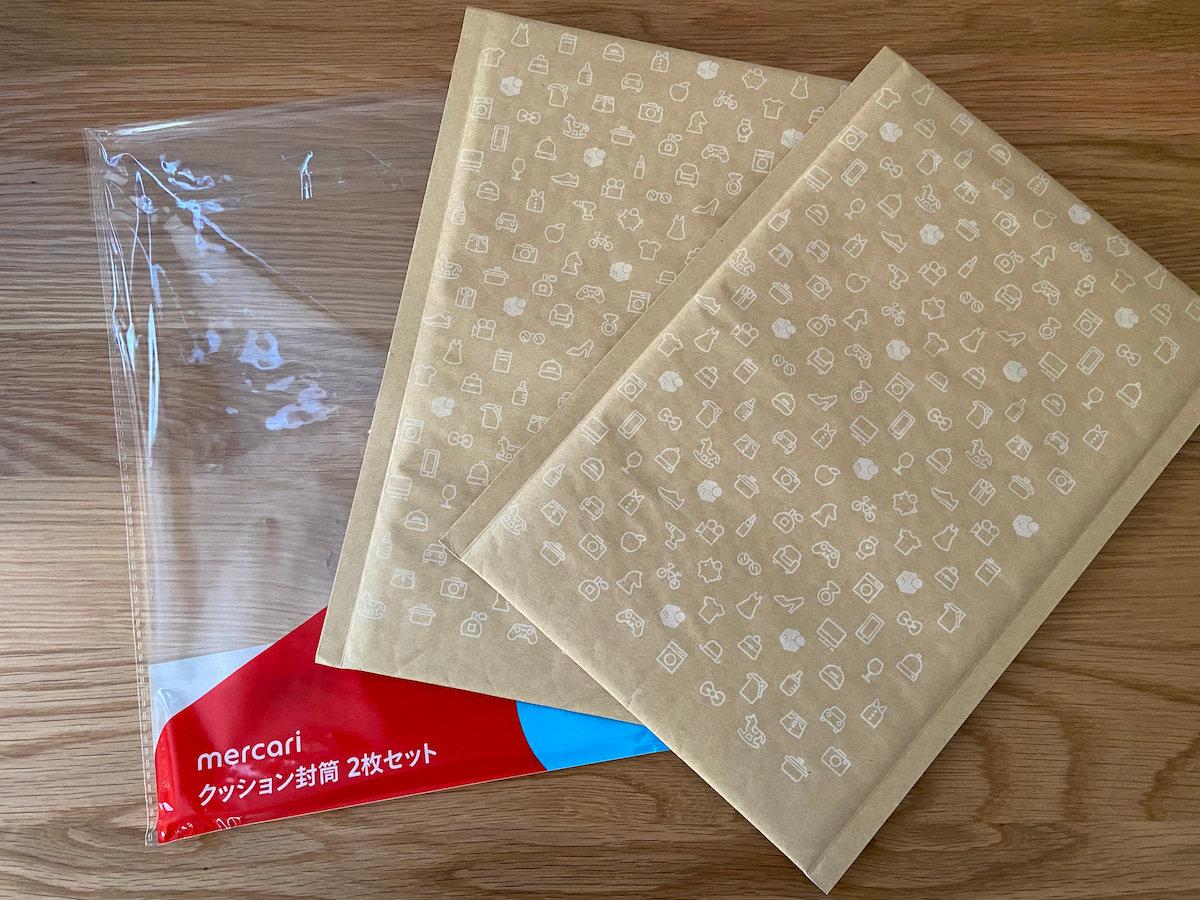 コンビニで買えるメルカリデザインのクッション封筒