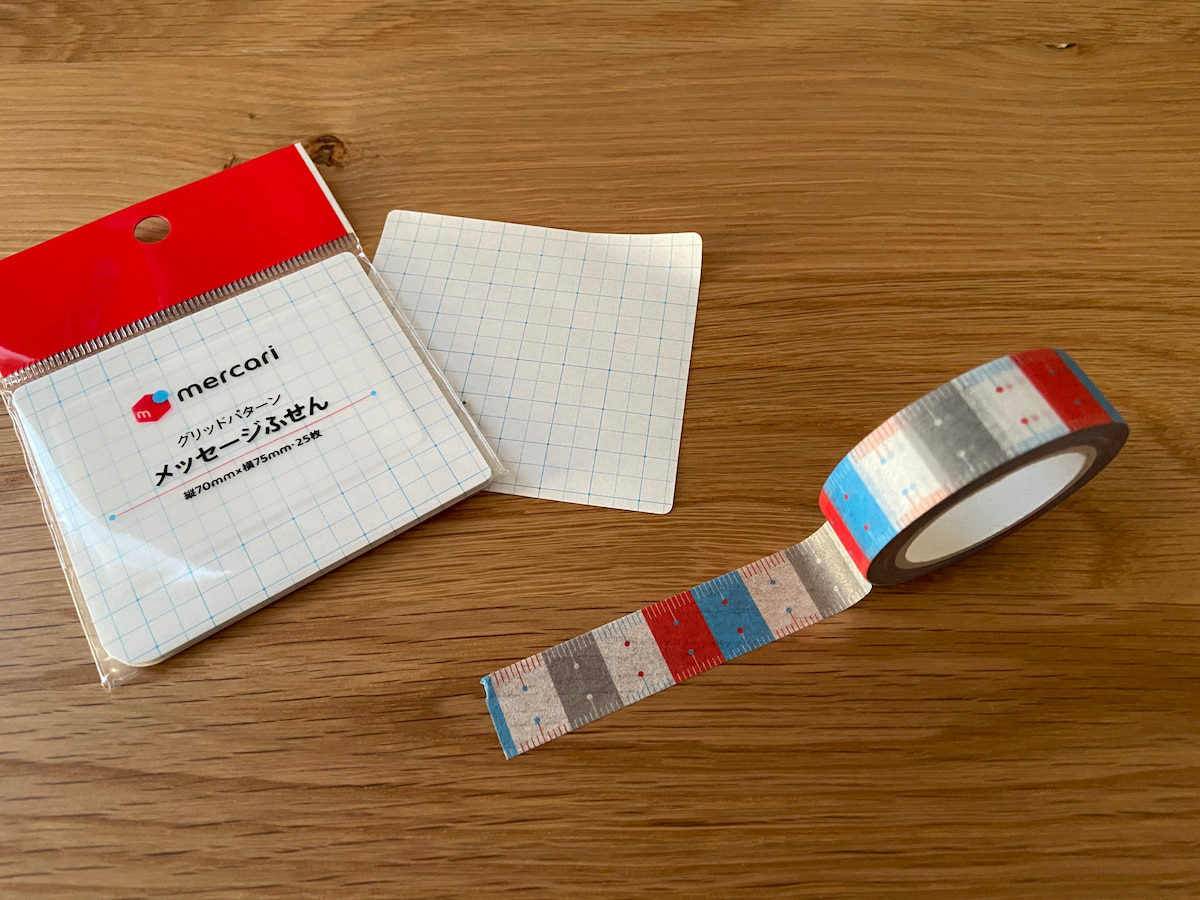 コンビニで買えるメルカリデザインのマスキングテープと付箋