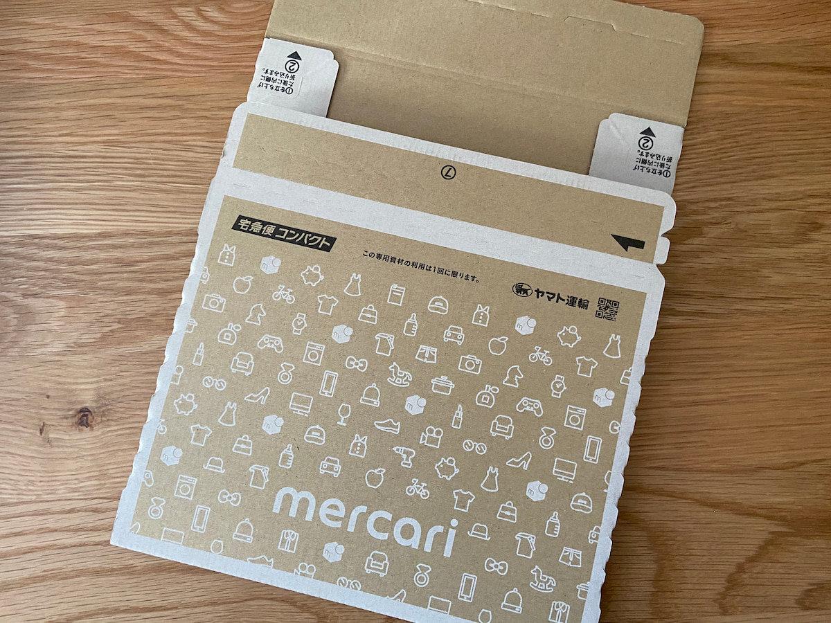 メルカリデザインの宅急便コンパクト専用箱