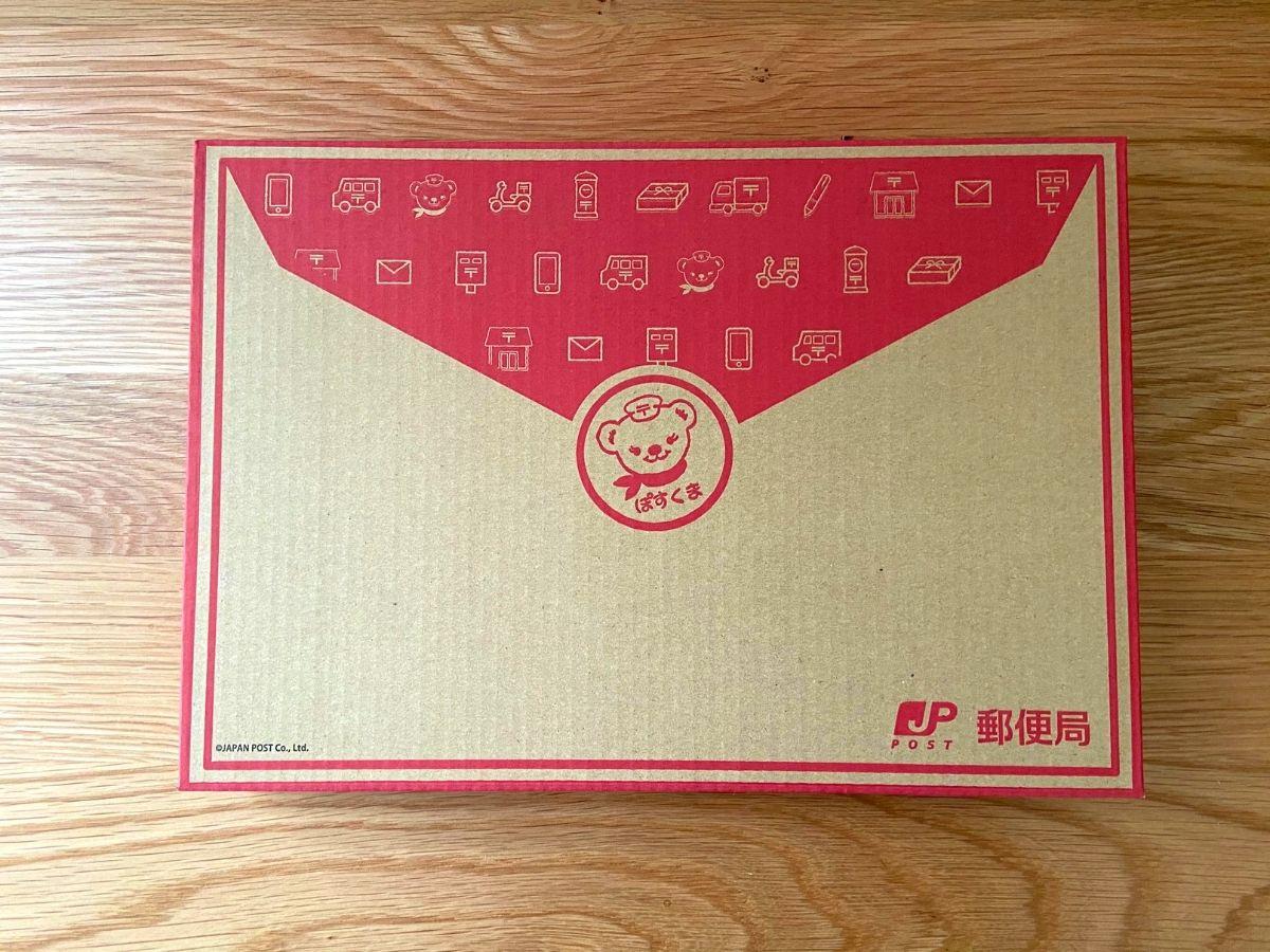 郵便局のゆうパケットポスト