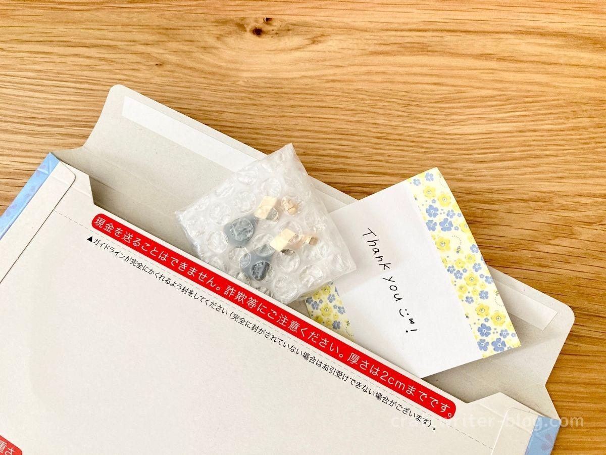 スマートレター専用封筒とアクセサリー