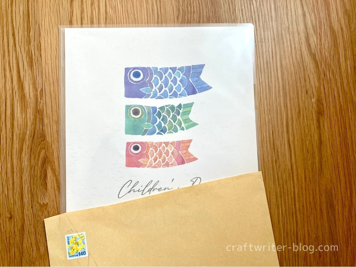 封筒と鯉のぼりのポスター