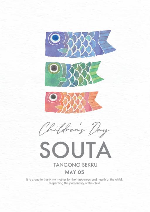 鯉のぼりのポスターのサンプル