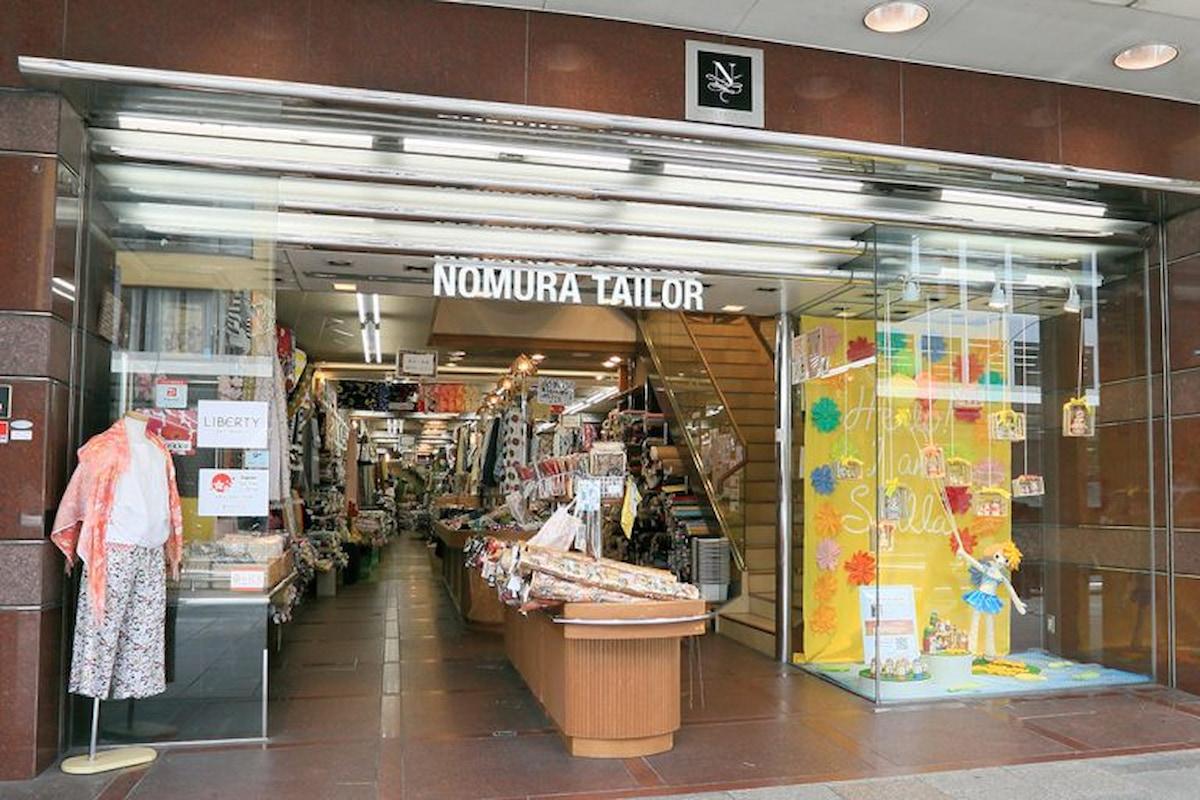 ノムラテーラー四条店