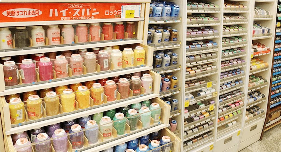 手芸の店ヨシカワ北野白梅町店