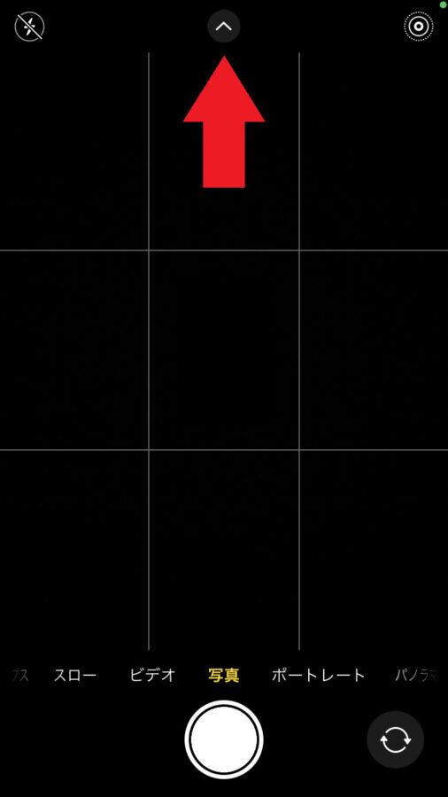 iPhoneのカメラのメニューボタン