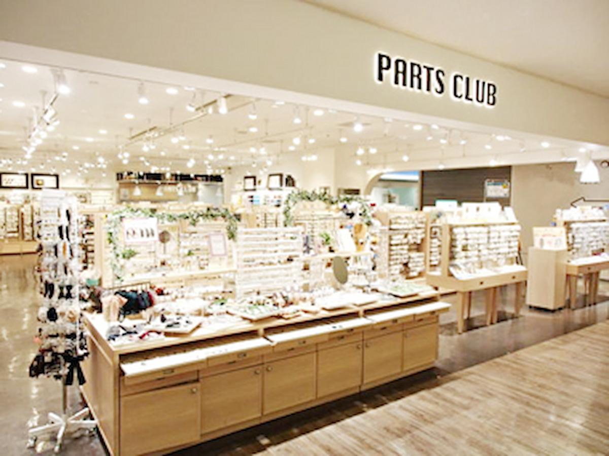 パーツクラブグランフロント大阪店