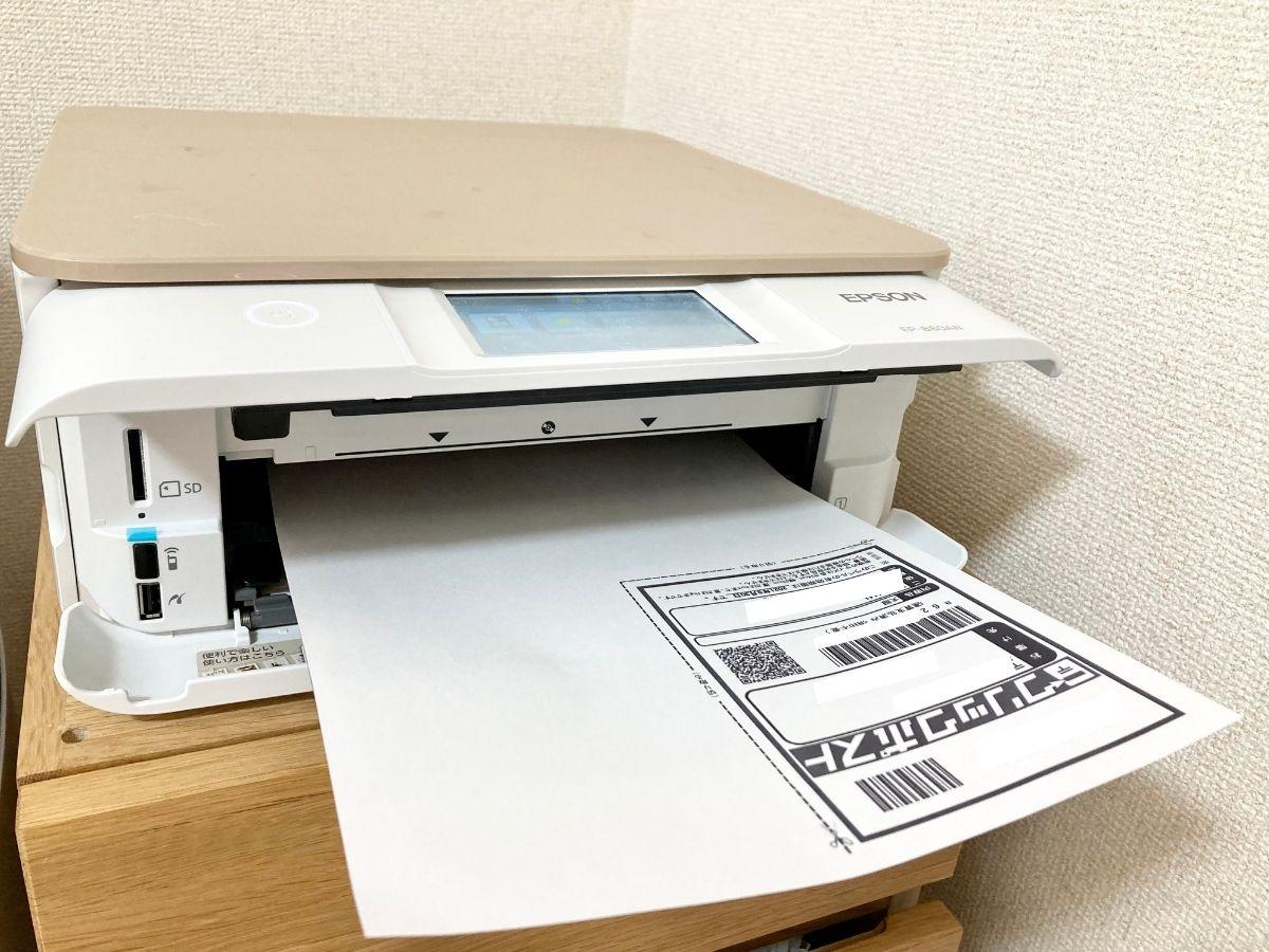 プリンターで印刷したクリックポストの宛名ラベル